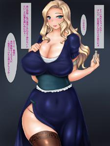 金髪巨乳の悪い魔女ヴェラ 極太チ○ポで種付け交尾 サンプル