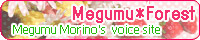 森野めぐむ様 Megumu*Forest